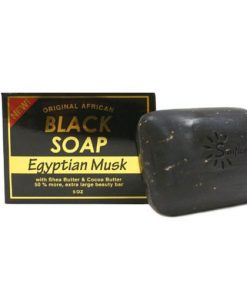 SUNFLOWER-SOAP-BLK-[EGYPTIAN-MUSK]
